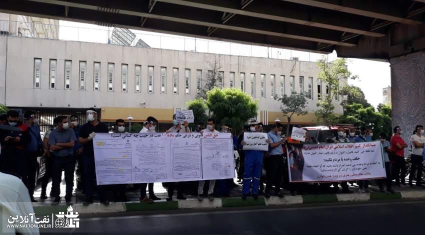 اعتراض کارکنان نفت به عدم اجرای ماده 10   نفت آنلاین