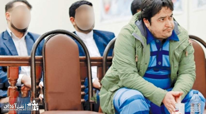 حکم اعدام روح الله زم | نفت آنلاین