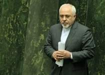 محمد جواد ظریف | وزیر امور خارجه