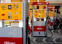 بنزین دزدی | نفت آنلاین