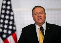وزیر امور خارجه آمریکا | نفت آنلاین