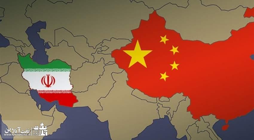 چین و خرید نفت از ایران   نفت آنلاین