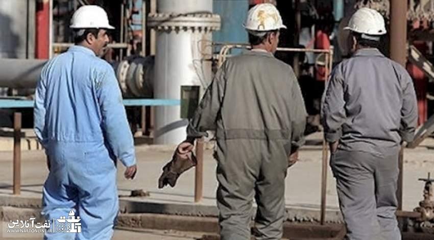 کارکنان غیررسمی نفت | نفت آنلاین