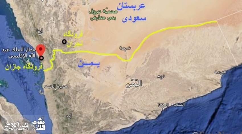 حمله یمن به مراکز نفتی عربستان | نفت آنلاین