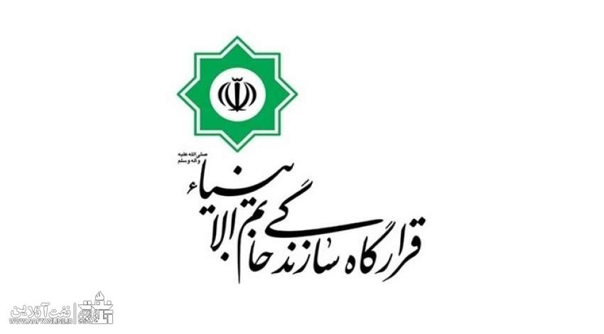 قرارگاه سازندگی سپاه پاسداران انقلاب اسلامی   قرارگاه خاتم الانبیا (ص)   نفت آنلاین