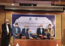 مراسم امضا یک قرارداد | نفت آنلاین