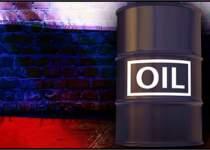 نفت روسیه در چین | نفت آنلاین