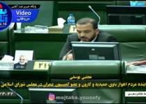 مهندس مجتبی یوسفی   نماینده مردم اهواز در مجلس شورای اسلامی