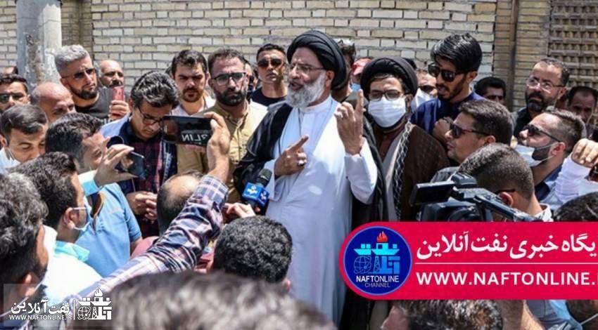حاج آقا موسوی فرد | امام جمعه اهواز
