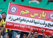 وزارت نفت و تیم های فوتبال نفتی لیگ برتر | نفت آنلاین