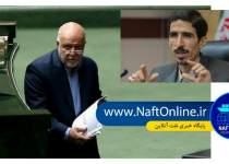 مالک شریعتی نیاسر نماینده مردم تهران در مجلس شورای اسلامی   نفت آنلاین