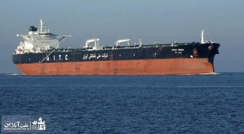 توقیف نفتکش های ایرانی | نفت آنلاین