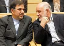 بیژن زنگنه | عباس آخوندی | نفت آنلاین