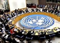سازمان ملل متحد | تحقیر آمریکا