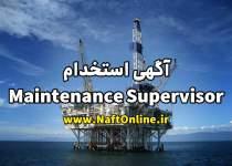 اخبار استخدامی | نفت آنلاین | Maintenance Supervisor