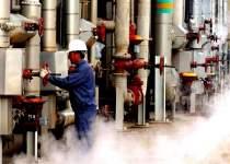 طرح طبقه بندی مشاغل   نفت آنلاین
