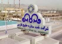 پالایشگاه ستاره خلیج فارس  | نفت آنلاین