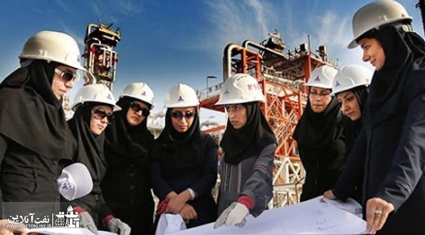 بانوان و استخدام در وزارت نفت | نفت آنلاین