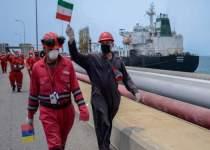 صادرات بنزین ایران به ونزوئلا | نفت آنلاین