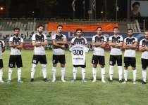 باشگاه فوتبال نفت مسجدسلیمان | نفت آنلاین