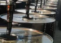 طرح قیر رایگان | نفت آنلاین