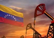 جاسوس نفتی در ونزوئلا | نفت آنلاین