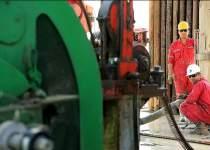 کارکنان قراردادی مدت موقت وزارت نفت | نفت آنلاین