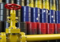 ایران نفت ونزوئلا را صادر می کند | نفت آنلاین