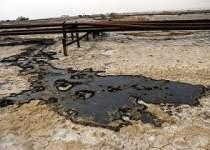 نشت نفت | نفت آنلاین