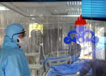 سازمان بهداشت و درمان نفت | ویروس کرونا