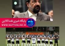 دکتر محسن رضایی | باشگاه فوتبال نفت مسجد سلیمان | نفت آنلاین
