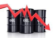 کاهش قیمت نفت   نفت آنلاین