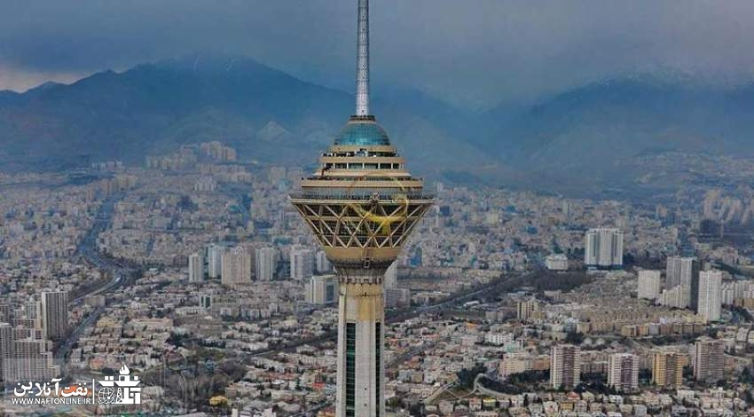 تعطیلی استان تهران | برج میلاد