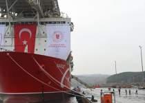 کشتی حفاری ترکیه | نفت آنلاین