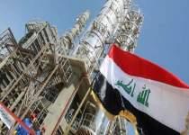 ساخت پالایشگاه در عراق توسط ژاپن | نفت آنلاین