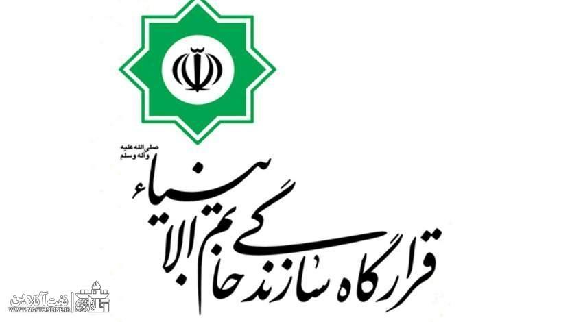 قرارگاه سازندگی خاتم الانبیا (ص) سپاه | نفت آنلاین