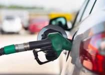 طرح آزادسازی قیمت بنزین | نفت آنلاین
