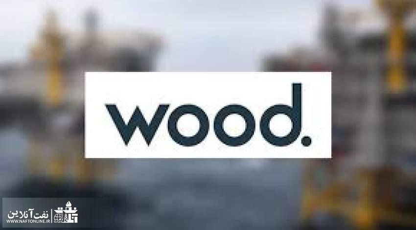 اخبار استخدامی | نفت آنلاین | Wood PLC