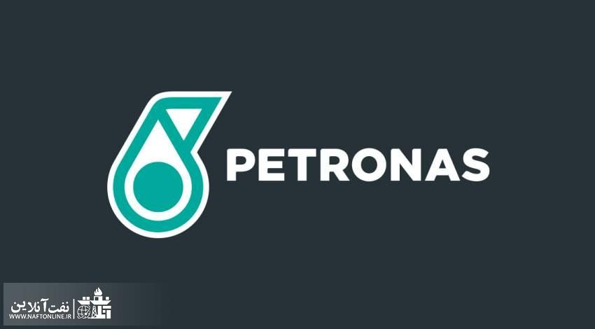 اخبار استخدامی   نفت آنلاین   شرکت پتروناس مالزی