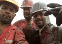 کارکنان پرتلاش صنعت نفت | نفت آنلاین