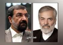 دکتر قدیری ابیانه | دکتر محسن رضایی | نفت آنلاین