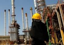 بانوان صنعت نفت | نفت آنلاین