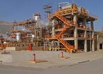 استخدام نیروهای بومی در شرکت نفت | ایلام | نفت آنلاین