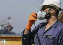 دورکاری کارکنان وزارت نفت در ایام کرونایی و آلودگی هوای پاییزی   نفت آنلاین