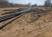 شرکت بهره برداری نفت و گاز گچساران | نفت آنلاین