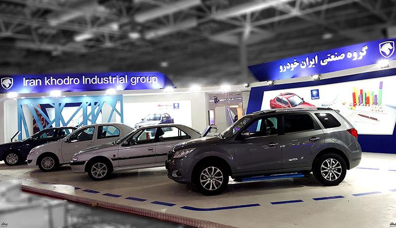 شرکت ایران خودرو