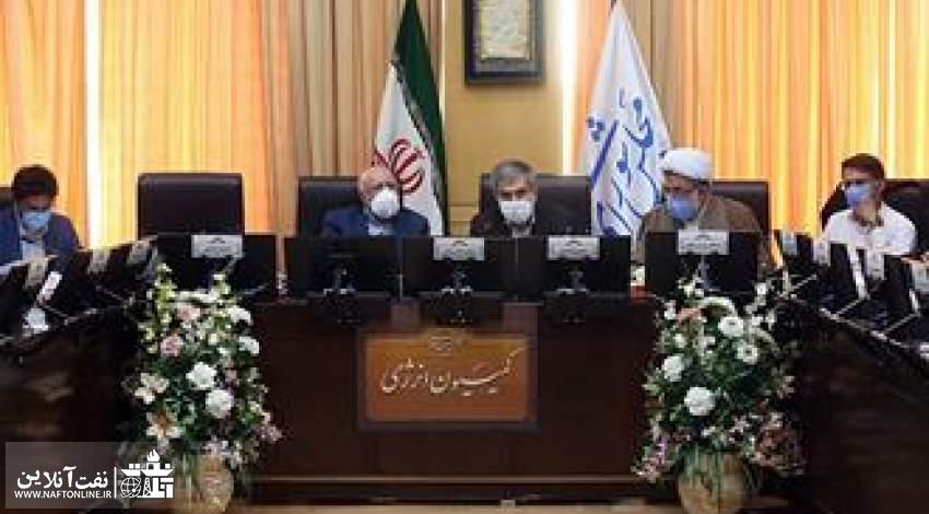 نشست کمیسیون انرژی مجلس با حضور وزیر نفت | نفت آنلاین
