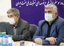 دکتر علیرضا ورناصری | عضو کمیسیون انرژی مجلس | عکس تزیینی است