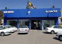 پیش فروش و ثبت نام محصولات ایران خودرو
