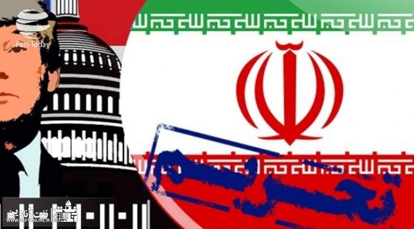 تحریم ایران   نفت آنلاین